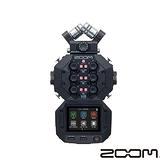 凱傑樂器 ZOOM - H8 手持 數位 錄音機 錄音筆 全新公司貨