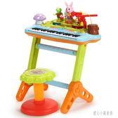220V 兒童多功能電子琴帶麥克風寶寶鋼琴1-2-3音樂器男女孩玩具  LN3447【甜心小妮童裝】