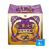 統一滿漢大餐珍味牛肉麵x12包(箱)【愛買】