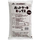 日本原裝森永鬆餅粉(業務用) 1kg/包