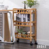 整理架廚房可移動多層夾縫儲物書架縫隙柜收納客廳置物架 yu6083【艾菲爾女王】