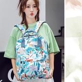 後背包女韓版電腦包背包百搭大容量旅行包書包【聚可愛】