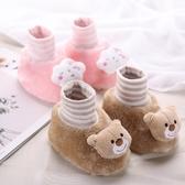 秋冬季0-6個月男女寶寶新生兒嬰兒軟底防掉加絨棉鞋襪