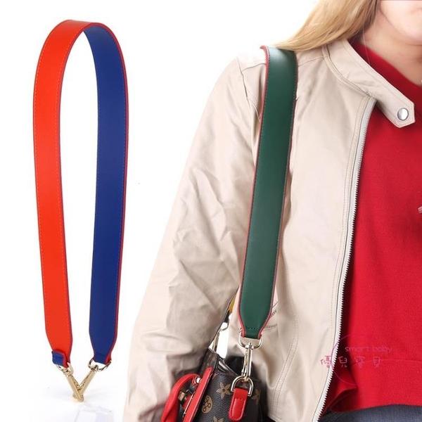 肩帶 百搭撞色單肩斜跨包帶配件女包包寬肩帶雙面包帶寬包帶肩帶斜跨 【快速出貨】