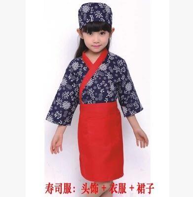 熊孩子☃幼兒園職業體驗館扮演服兒童演出服角色服裝(壽司服)