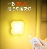 小夜燈 充電寶用的LED小夜燈帶開關隨身便攜可插充電寶USB燈移動電源迷你 莫妮卡小屋