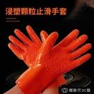 手套 勞保膠手套加厚耐磨加絨工業止滑防水耐油浸塑橡膠酸堿殺魚顆粒