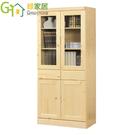 【綠家居】莉莉 時尚2.7尺四門二抽書櫃...