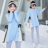 孕婦洋裝 秋裝套裝時尚款2019韓版寬鬆打底衫孕婦長袖上衣秋款連身裙 zh9385『美好時光』
