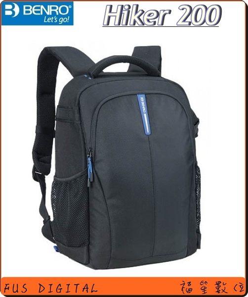 【福笙】百諾 BENRO Hiker200 徒步者系列 雙肩 相機背包 攝影背包 後背包