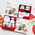 聖誕系列加厚毛圈短襪 4雙禮盒組 童襪 ...