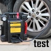 NFA紐福克斯多功能汽車應急啟動電源行動戶外打火搭電幫電啟動寶 igo交換禮物