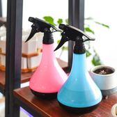 噴壺氣壓噴水壺可愛小噴壺灑水壺澆花器多肉水滴澆花創意噴壺噴水『新佰數位屋』