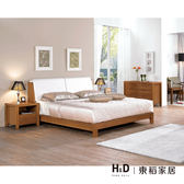 絕版特價-最後13組 床架+書桌 喬恩5尺被櫥式雙人床架書桌組‧H&D東稻家居