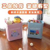兒童玩具收納筐寶寶衣服整理箱卡通玩具收納桶超大號收納袋收納盒 igo 露露日記
