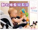 麗嬰兒童玩具館~義大利chicco專櫃-...