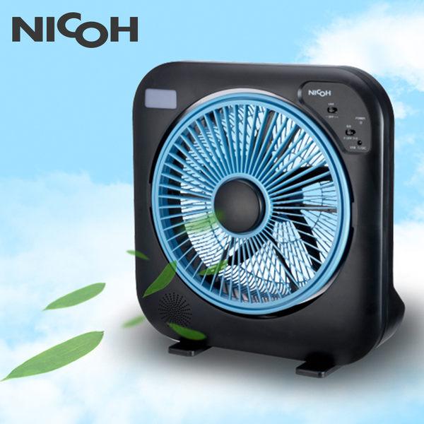 日本NICOH-USB無線節能風扇 12吋
