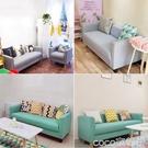熱賣雙人沙發臥室小沙發小型客廳網吧租房服裝店沙發椅雙人布藝小戶型沙發LX coco