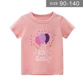 女童短袖T恤。ROUROU童裝。夏女童中小童100%棉氣球印花圓領短袖T恤 0221-518