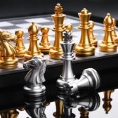 國際象棋磁性高檔折疊棋盤