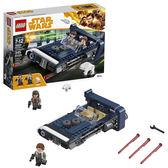 樂高 LEGO 75209 星際大戰外傳:韓索羅 HAN SOLOS LANDSPEEDER CHARIOT