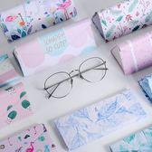 眼鏡盒女韓國小清新復古優雅 男款摺疊便攜式可愛眼睛太陽墨鏡盒【快速出貨八折優惠】