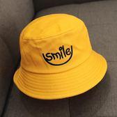兒童帽子夏防曬帽男潮韓版嬰兒寶寶漁夫帽春秋薄款男童小孩遮陽帽 後街五號