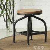 復古矮凳創意旋轉休閒凳個性圓凳鐵藝實木做舊吧凳休閒凳餐凳igoigo 盯目家