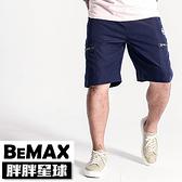 【胖胖星球】中大尺碼‧潮流拉鍊口袋休閒短褲 2XL~5XL‧加大【107008】
