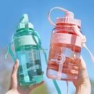 超大容量塑料水杯女便攜帶吸管學生戶外運動健身水壺男杯子太空杯 快速出貨