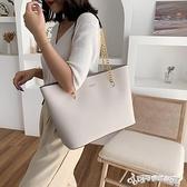 包包女包2020夏季新款潮時尚大容量手提單肩包網紅百搭錬條托特包 Cocoa