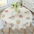 桌墊 北歐大圓桌桌布墊防水防燙防油免洗小...
