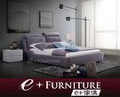 『 e+傢俱 』BB17 蘭福德 Langford 雙人床架 | 可調背靠 | 多功能雙人床 5尺 | 6尺 可訂做