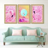 火烈鳥裝飾畫北歐風格三聯畫現代簡約時尚藝術創意個性客廳掛畫·享家生活館IGO