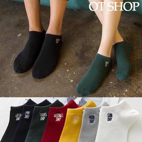 [現貨] 襪子 7雙附禮品袋 交換禮物 聖誕禮物 船型襪 短襪 隱形襪 星期幾刺繡 韓風 M1014