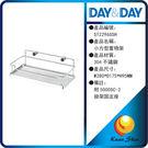 day&day日日家居生活精品 ST2296SSH 小方型置物架