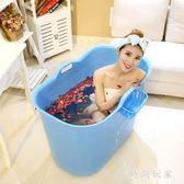 浴桶成人折疊塑料加厚家用全身泡澡兒童超大洗澡桶泡澡桶浴缸浴盆 ys6327『時尚玩家』