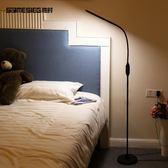 售完即止-勝時簡約現代遙控led護眼落地燈臥室書房閱讀立式台燈鋼琴燈10-17(庫存清出T)