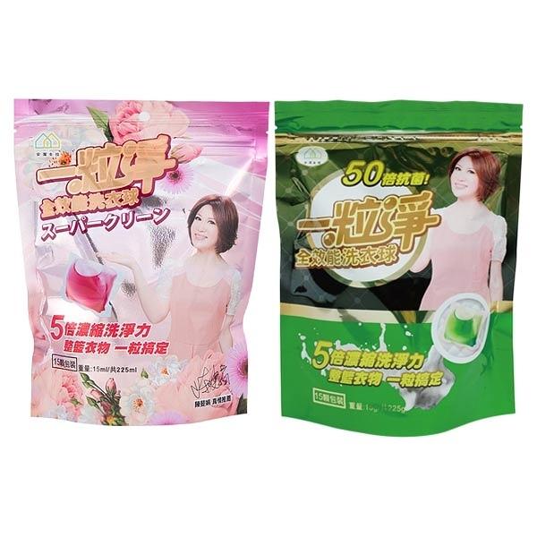 一粒淨 全效洗衣球膠囊(15顆) 經典香氛/除臭抗菌 兩款可選【小三美日】