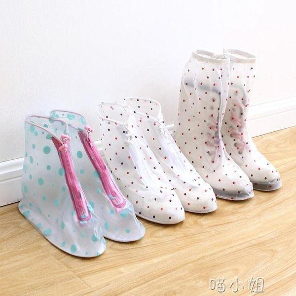 雨天透明雨鞋套加厚底防水耐磨防滑卡通學生男女中筒防水鞋套  喵小姐