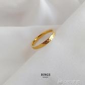 簡約磨砂方格子18K金色戒指歐美素圈精緻尾戒ins ciyo黛雅