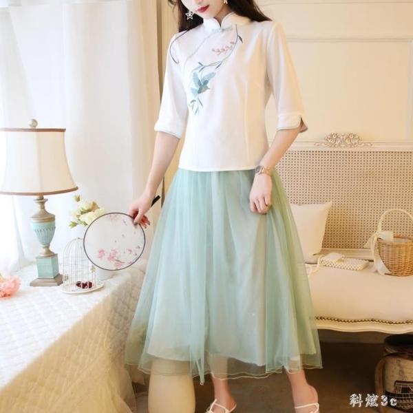 2020夏天顯瘦長新款雪紡旗袍漢服改良版古風兩件套套裝連身裙子女 FX4181 【科炫3c】