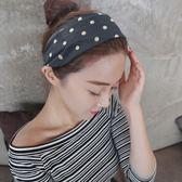 頭箍韓國簡約布藝寬邊波點圓點髮箍女