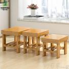小凳子家用方凳換鞋凳矮凳門口茶幾客廳實木沙發穿鞋凳四腳板凳YYP【快速出貨】