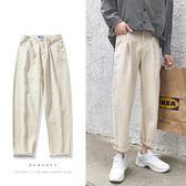 夏季新款米白色寬鬆休閒褲九分牛仔褲男闊腿褲男青少年潮流
