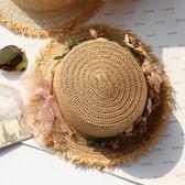遮陽帽 毛邊草帽女夏小清新韓版百搭沙灘帽出游度假花朵帽子【中秋節禮物好康八折】