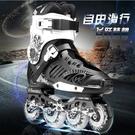 輪滑鞋成人溜冰鞋成年直排輪滑冰鞋男女初學者旱冰平花專業 js2411『科炫3C』