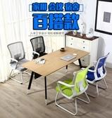 電腦椅電腦椅家用辦公椅轉椅網布升降職員員工會議弓形透氣可躺椅子- 特惠上市
