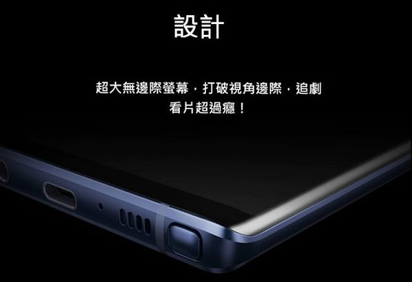 Samsung Galaxy Note 9 6G/128G【★內附保護套★】