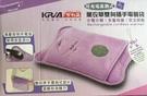 免運費 KRIA可利亞 蓄熱式雙向插手電暖袋 ZW-100TY